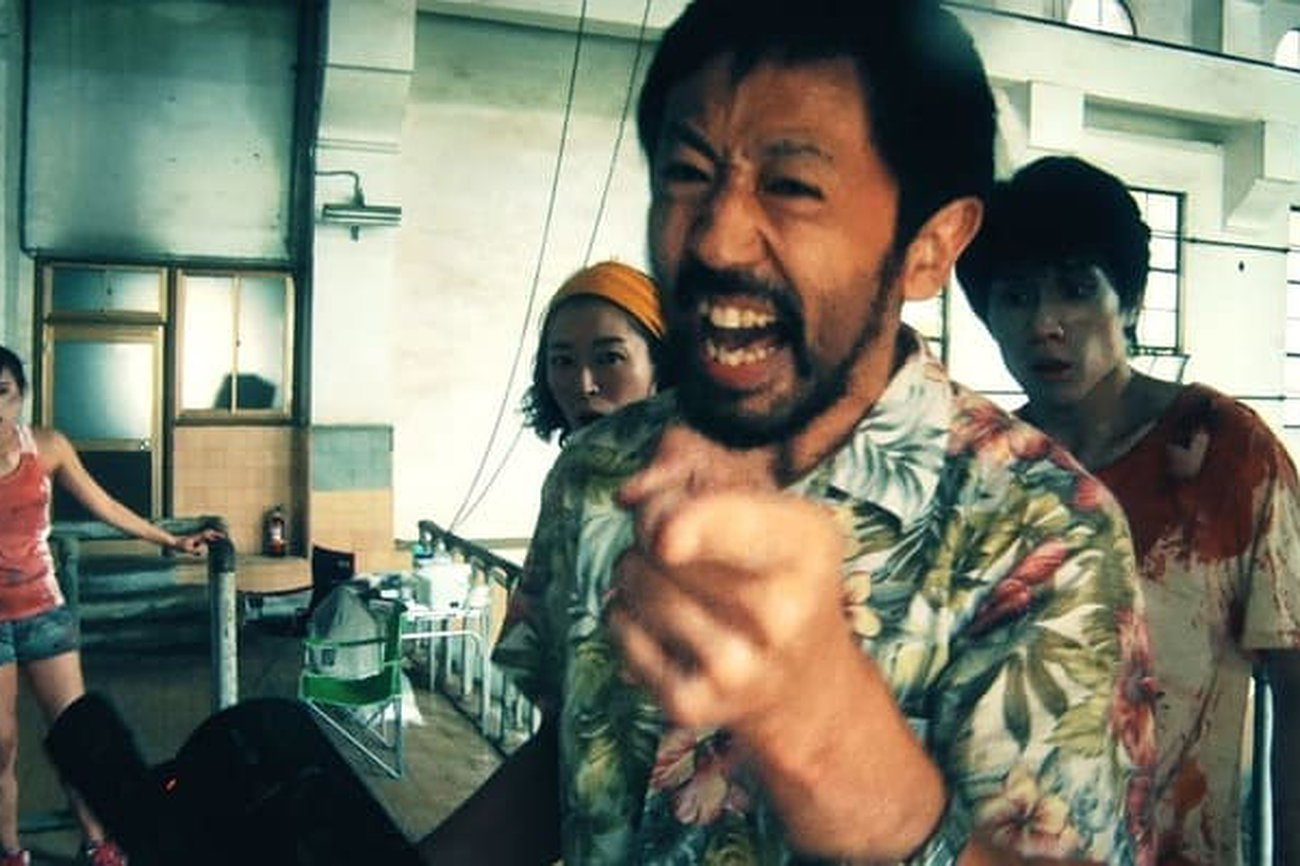 One Cut of the Dead: Hágalo usted mismo